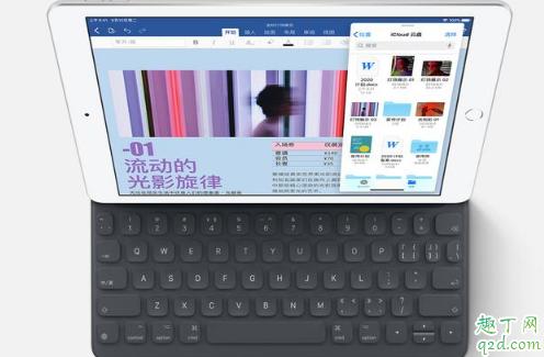 2019新iPad多少钱 2019新款iPad配置参数介绍5