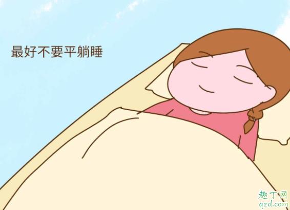孕妇睡觉能压死腹中胎儿吗 孕妇睡眠时间多少正常2