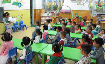 宝宝要上幼儿园了需要准备什么 孩子上幼儿园老生病怎么办