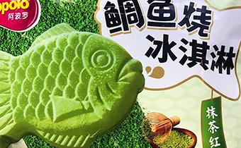 罗森鲷鱼烧冰淇淋抹茶红豆味多少钱 阿波罗鲷鱼烧冰淇淋抹茶红豆好吃吗