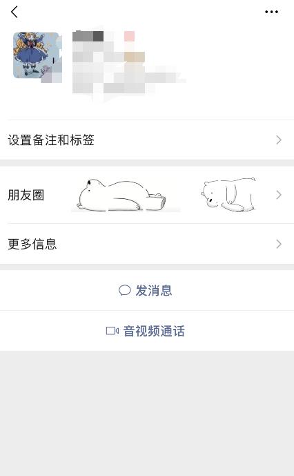 抖音朋友圈躺着的熊怎么发 抖音躺在朋友圈的熊图片分享2
