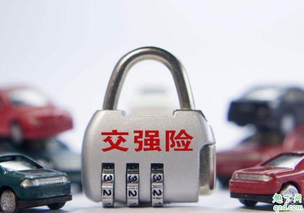 必须买的最基本的车险有哪些 车险有必要提前续保吗1