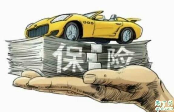 新车买保险是即时生效吗 车祸全责只买了强险怎么赔2