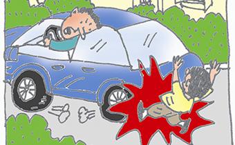 新车买保险是即时生效吗 车祸全责只买了强险怎么赔