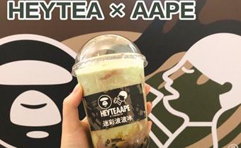 喜茶迷彩波波冰多少钱一杯 喜茶迷彩波波冰好喝吗味道怎么样