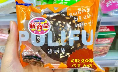 罗森普丽芙日式薄皮泡芙多少钱一个 罗森普丽芙日式薄皮泡芙好吃吗