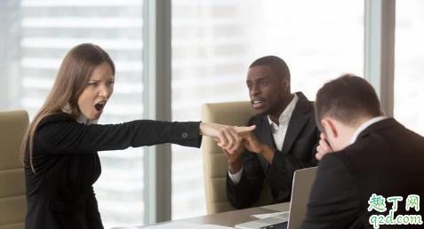 爱发脾气的领导是好领导吗 领导实力强但爱发脾气如何相处2