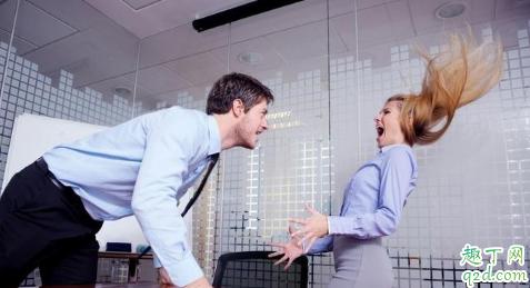 爱发脾气的领导是好领导吗 领导实力强但爱发脾气如何相处4