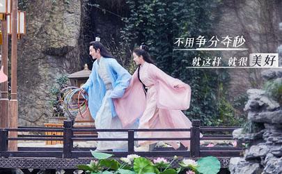 恋恋江湖何时上映在哪看 恋恋江湖具体更新时间