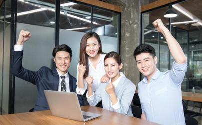 小公司上班有前途吗 为什么有人说别去小公司上班