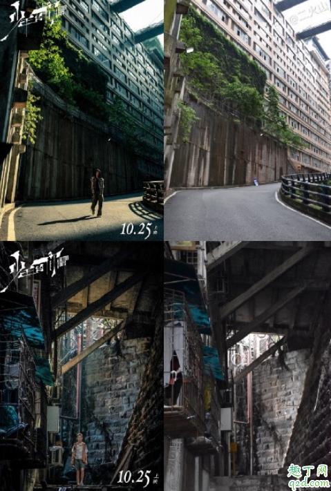 少年的你取景地在重庆哪里拍的 少年的你重庆取景地打卡攻略2