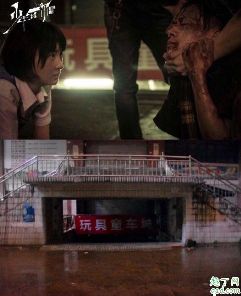 少年的你取景地在重庆哪里拍的 少年的你重庆取景地打卡攻略3