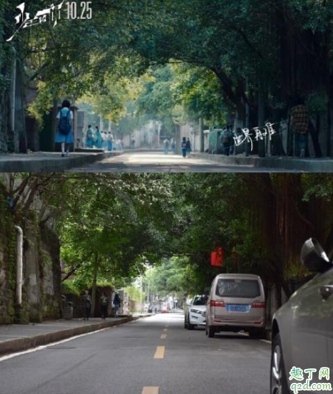 少年的你取景地在重庆哪里拍的 少年的你重庆取景地打卡攻略5