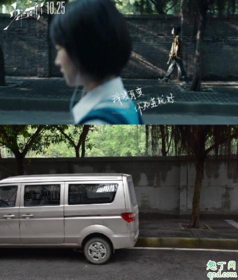 少年的你取景地在重庆哪里拍的 少年的你重庆取景地打卡攻略6