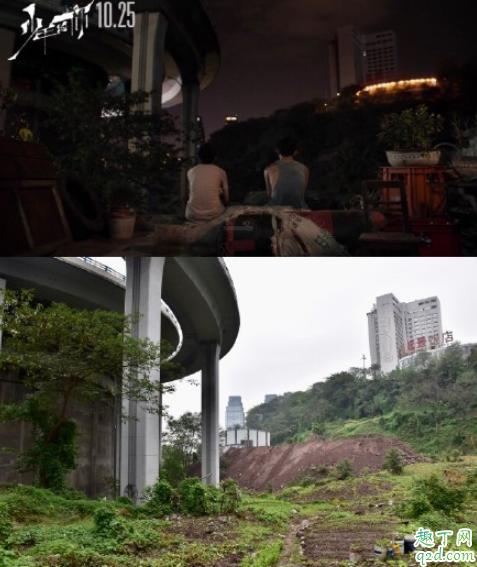 少年的你取景地在重庆哪里拍的 少年的你重庆取景地打卡攻略7