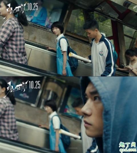 少年的你取景地在重庆哪里拍的 少年的你重庆取景地打卡攻略12
