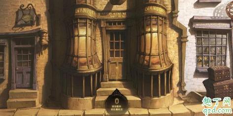 网易哈利波特手游在哪预约 哈利波特魔法觉醒预约地址及流程3