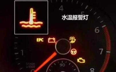水泵坏了能继续开车吗 汽车水泵出水管没有压力怎么回事