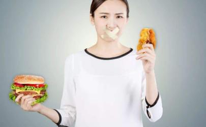 体寒体质怎么减肥最快 体寒虚胖吃什么最佳