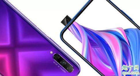 2019双十一千元手机推荐送爸妈 双十一买什么安卓手机给爸妈划算5