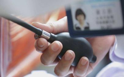 怀孕期怎么控制血压 怀孕了血压高怎么办
