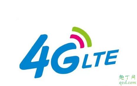 双十一淘宝手机秒杀用wifi快还是4g快 4G和WIFI哪个快20193