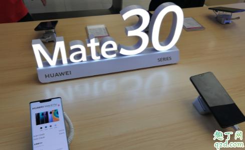 华为mate30pro 4g和5g屏幕不一样吗 华为屏幕是同一个厂家吗2