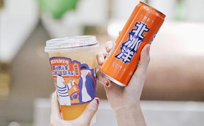 乐乐茶桔子北冰洋冰冰茶多少钱一杯 乐乐茶桔子北冰洋冰冰茶好喝吗