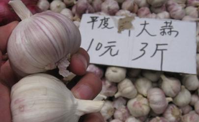 新蒜价格达三年新高 现在大蒜涨价到多少钱一斤2019