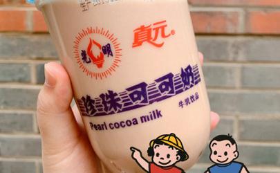 711光明真元珍珠可可奶多少钱一杯 711光明真元珍珠可可奶好喝吗