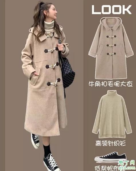 毛呢大衣内搭什么衣服好 如何把毛呢大衣穿得好看又保暖  6