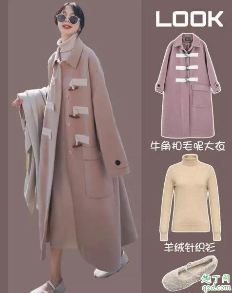 毛呢大衣内搭什么衣服好 如何把毛呢大衣穿得好看又保暖  9