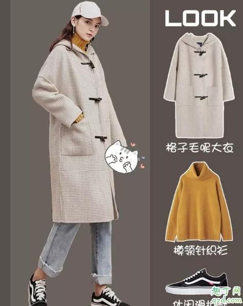毛呢大衣内搭什么衣服好 如何把毛呢大衣穿得好看又保暖  8