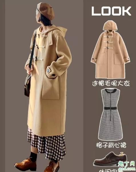 毛呢大衣内搭什么衣服好 如何把毛呢大衣穿得好看又保暖  7