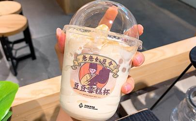 喜茶豆豆波波雪糕杯多少钱一个 喜茶豆豆波波雪糕杯好吃吗