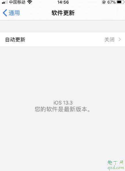 iOS13.3beat1杀后台改善了吗 iOS13.3耗电吗2