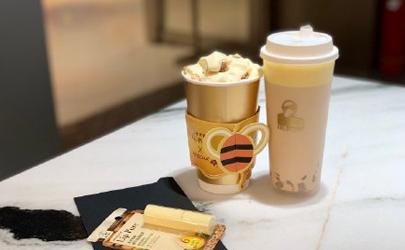 乐乐茶焦糖蛋蛋拿铁多少钱一杯 乐乐茶焦糖蛋蛋拿铁好喝吗