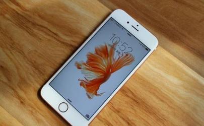 iPhone6s不升级系统会怎么样 苹果6s不升级可以一直用下去吗