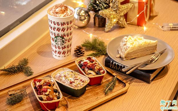 星巴克圣诞坚果盒子蛋糕多少钱一个 星巴克圣诞坚果盒子蛋糕好吃吗1