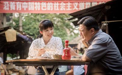 电视剧奔腾年代安生是常汉坤的女儿吗 安生结局是怎样的?