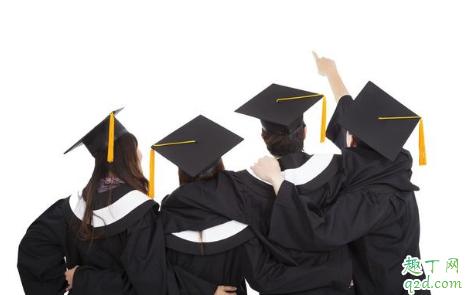 大学生一定要做白领吗 大学生毕业开火锅店赚钱吗3