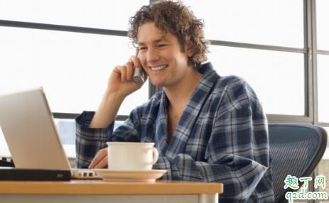 年轻人月薪多少才有安全感 月薪可以决定安全感吗4