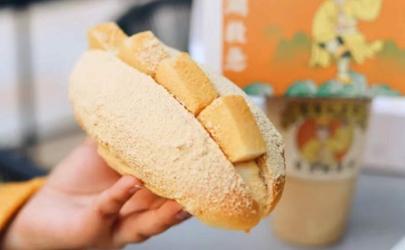 喜茶豆花包多少钱一个 喜茶豆花包好吃吗味道怎么样