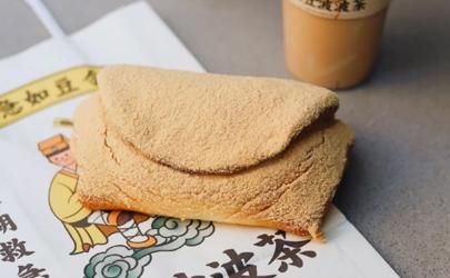 喜茶豆豆波波包多少钱一个 喜茶豆豆波波包好吃吗