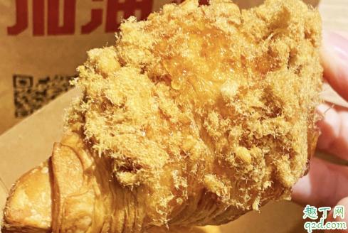 KFC咸蛋黄流心可颂好吃吗 肯德基咸蛋黄流心可颂多少钱5