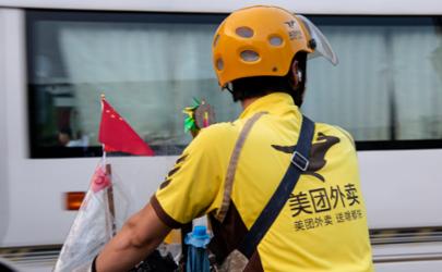 外卖红包是平台补贴给商家的吗 外卖红包是谁出钱