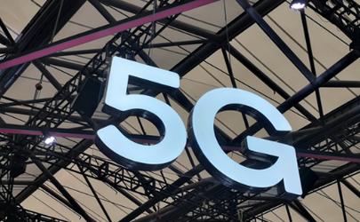 广电5G什么时候实行 广电5G试点城市及最新消息