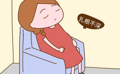 怀孕第几个月比较稳定 怀孕初期怎么保胎防止流产