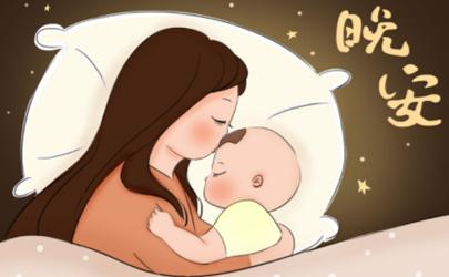 婴儿一般几个月忌夜奶 如何戒掉一顿夜奶