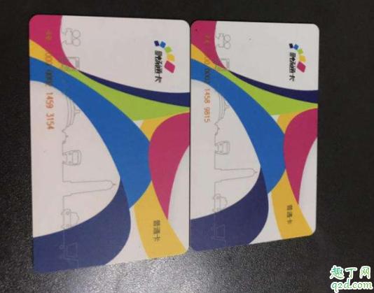 重庆市坐地铁用什么app 重庆轻轨没现金怎么办4